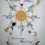 """Панна """"Солнечный круг- мышки вокруг"""". Фи..."""