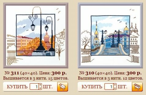 Петербургские зарисовки