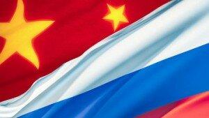 Российско-китайские отношения.