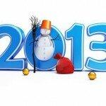 С Новым 2013 годом!
